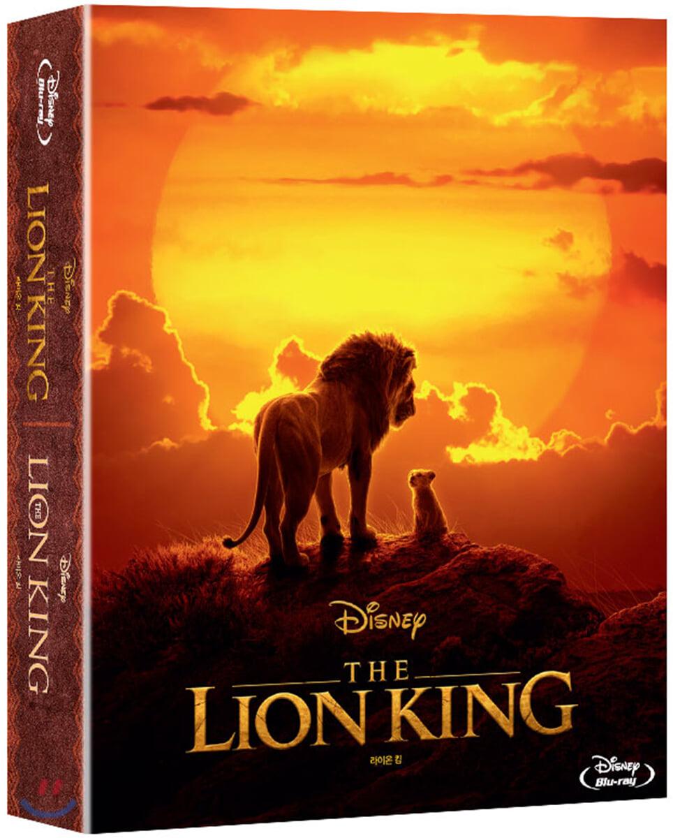 라이온 킹 콜렉션 (2Disc) : 블루레이