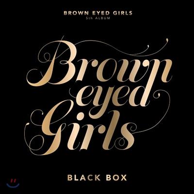 브라운 아이드 걸스 (Brown Eyed Girls) 5집 - Black Box [일반반]