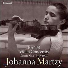 Johanna Martzy 바흐: 바이올린 협주곡 1, 2번, 무반주 바이올린 소나타 2번 - 요한나 마르치