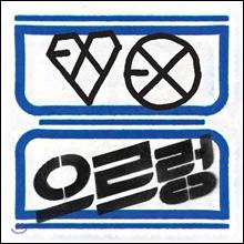 엑소 (EXO) 1집 - 리패키지 앨범 : XOXO [Hug Ver. / 중국어반]