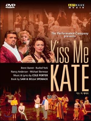 뮤지컬 `키스 미 케이트` (Kiss Me Kate) [DVD]