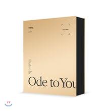 세븐틴 (Seventeen) - World Tour <Ode To You> In Seoul Blu-ray