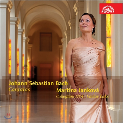 Martina Jankova 바흐: 칸타타 202번, 82번, 51번 - 얀코바, 바츨라프 룩스 (Bach : Cantatas)