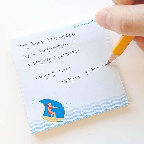 내일은서핑 포스트잇