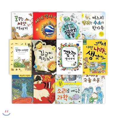 초등학교 3~4학년을 위한 권장도서 세트 (전12권)