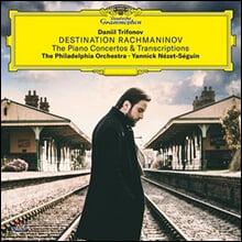 Daniil Trifonov 라흐마니노프: 피아노 협주곡 전집 - 다닐 트리포노프 (Destination Rachmaninov) [4LP]