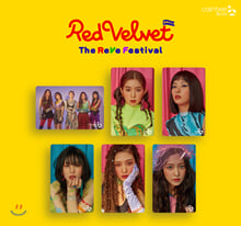Red Velvet(레드벨벳) - 캐시비 교통카드 [단체 ver.]