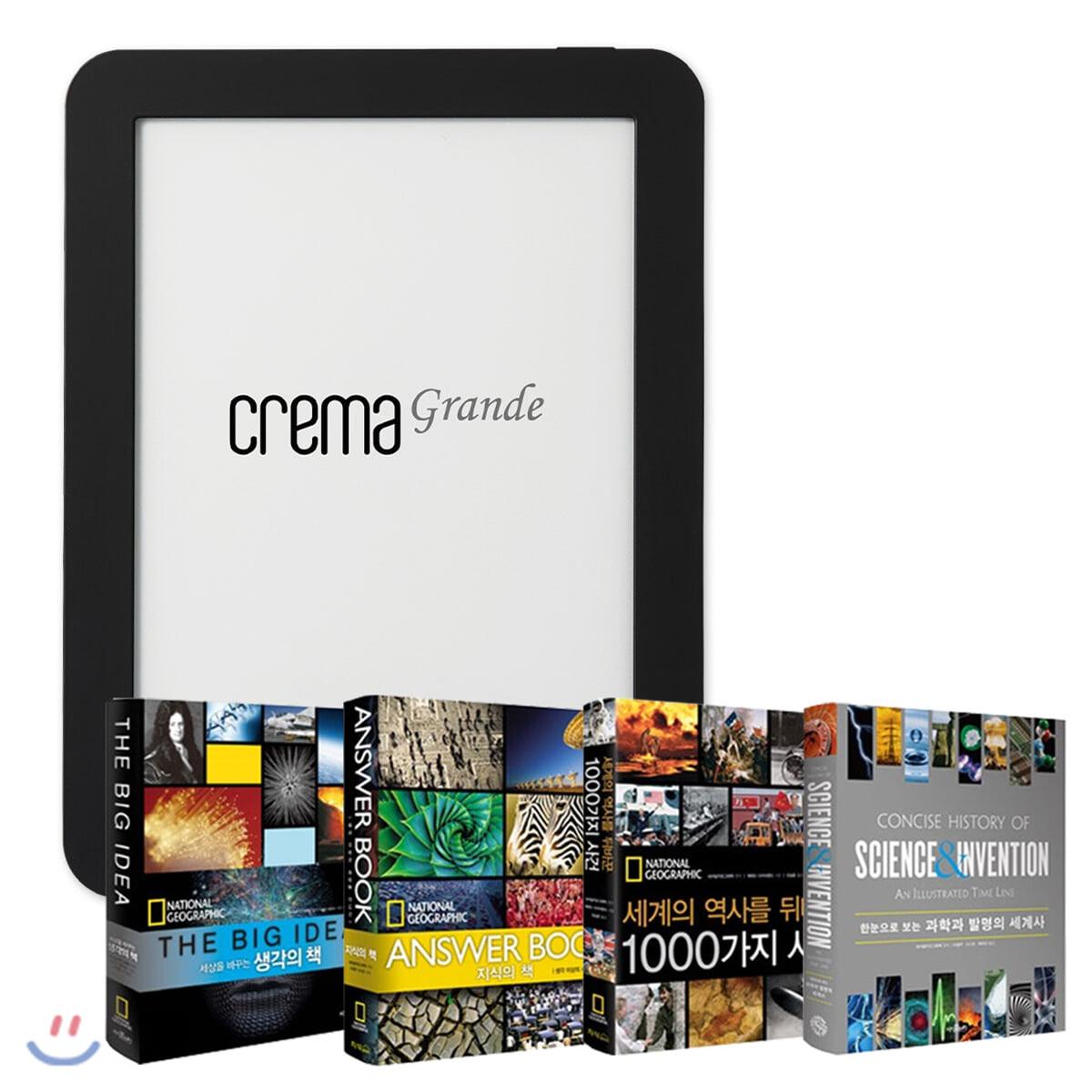 예스24 크레마 그랑데 (crema grande) : 블랙 + [[에디션] New 내셔널지오그래픽 세상의 모든 지식 4종] eBook 세트
