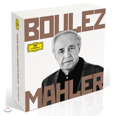 피에르 불레즈 말러 DG 녹음 전집 (Pierre Boulez Conducts Mahler)