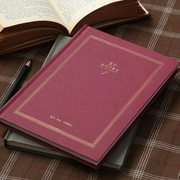 자문자답 필사 독서기록장 (50권) 독서노트