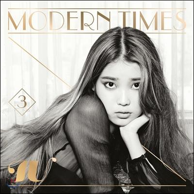 아이유 (IU) 3집 - Modern Times [일반반]