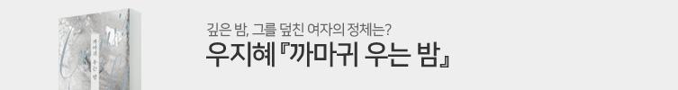 우지혜 최초공개!