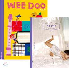 위매거진 WEE Magazine Vol.18 + WEE DOO Vol.7