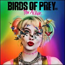 버즈 오브 프레이: 할리 퀸의 황홀한 해방 영화음악 (Birds of Prey OST)