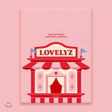 러블리즈 (Lovelyz) - 2019 LOVELYZ CONCERT ALWAYZ 2 Blu-ray
