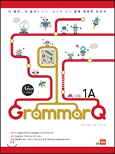 Grammar Q 그래머 큐 1A