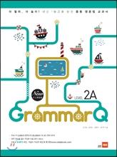 Grammar Q 그래머 큐 2A