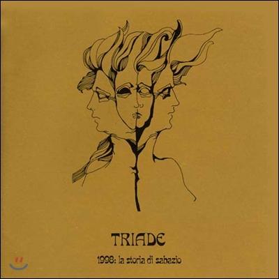 Triade - 1998: La Storia Di Sabazio