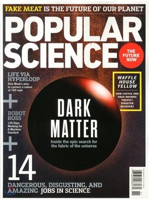 [정기구독] Popular Science (월간)