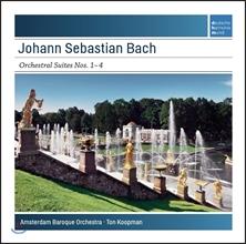 Ton Koopman 바흐: 관현악 모음곡 1-4번 (Bach: Orchestral Suites Nos. 1-4)
