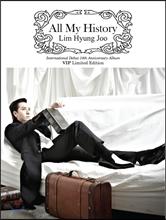 임형주 세계데뷔 10주년 기념앨범 : All My History [VIP 1천장 한정판 고유넘버링]