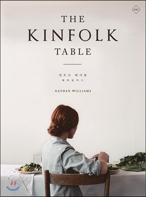 THE KINFOLK TABLE 킨포크 테이블 one