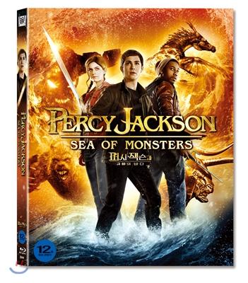퍼시 잭슨과 괴물의 바다 (슬립케이스 한정판) : 블루레이