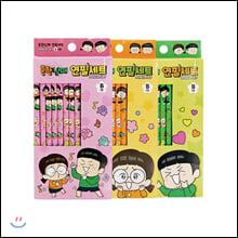 흔한남매 연필(8입 5세트)(랜덤발송)