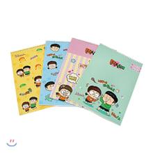 흔한남매 종합장 10권 세트 (랜덤발송)