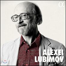 알렉세이 루비모프 명연집 (Alexei Lubimov)