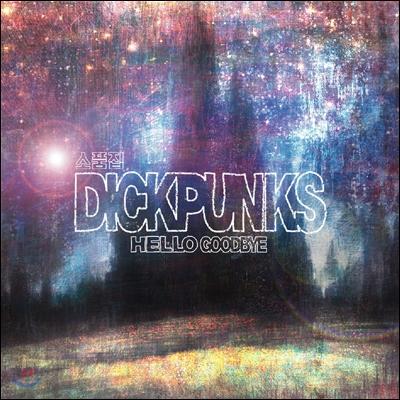 딕펑스 (Dickpunks) - 미니앨범 : Hello Goodbye