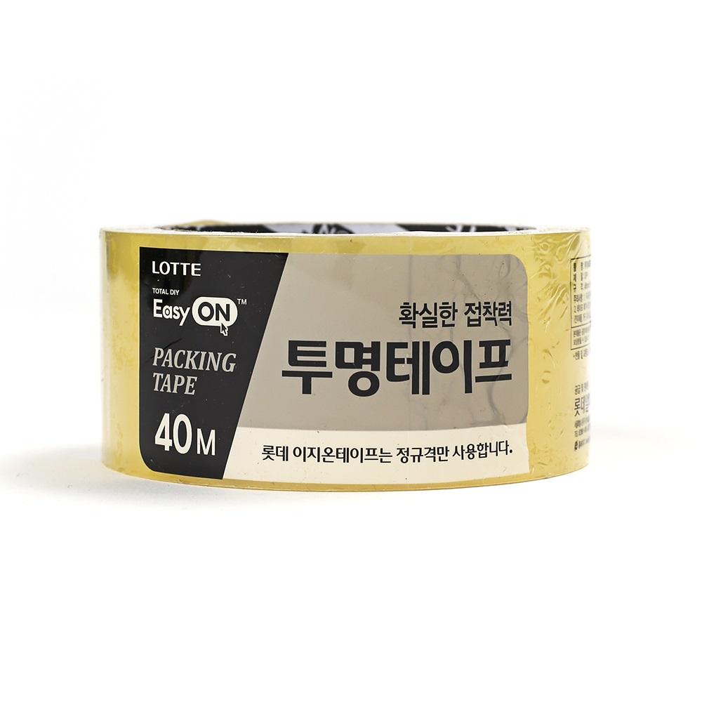 롯데 이지온 투명테이프/포장용 테이프 박스테이프