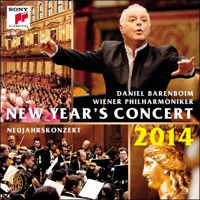 Daniel Barenboim 2014 빈 신년음악회 (New Year's Concert 2014) 다니엘 바렌보임