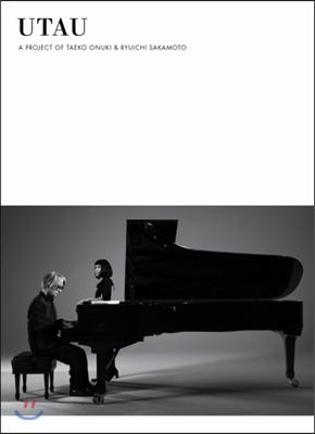 Ryuichi Sakamoto & Takeo Onuki - Utau [디지팩 한정반]
