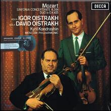 David and Igor Oistrakh 모차르트: 신포니아 콘체르탄테 (Mozart: Sinfonia concertante) [LP]