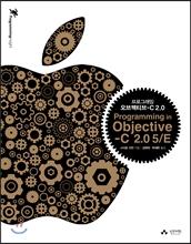 오브젝티브-C 2.0