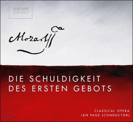 Ian Page 모차르트: 첫 번째 계율의 책무 (Mozart: Die Schuldigkeit des ersten Gebots, K35)