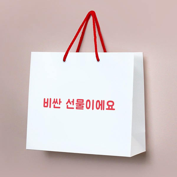취급주의 선물 쇼핑백