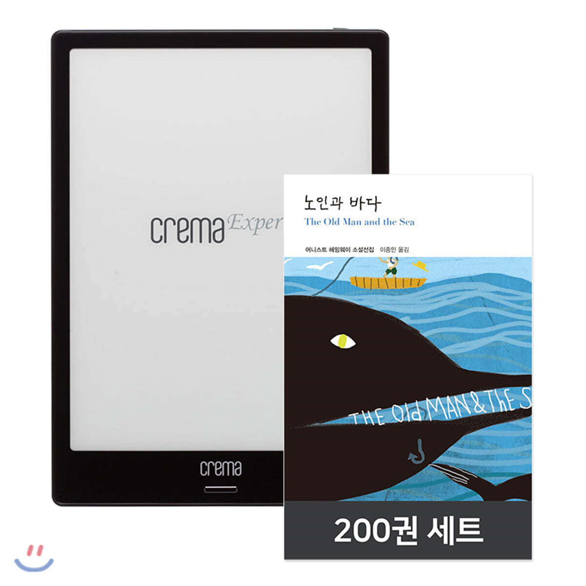 예스24 크레마 엑스퍼트 (crema expert) + [열린책들 세계문학 200권] eBook 세트