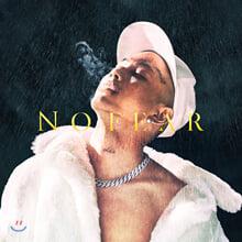 루피 (Loopy) 1집 - NO FEAR