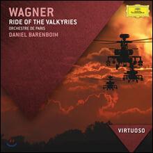 Daniel Barenboim 바그너: 관현악곡집 (Wagner: Ride of the Valkyries)