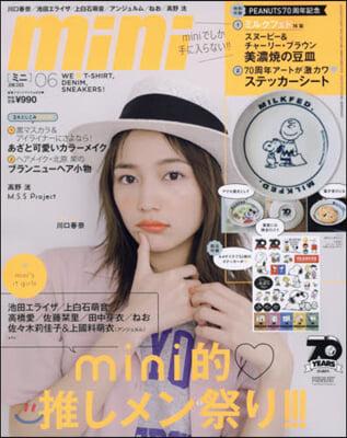 mini(ミニ) 2020年6月號