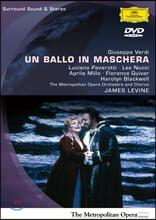 Luciano Pavarotti 베르디: 가면 무도회 (Verdi: Un ballo in maschera)