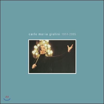 Carlo Maria Giulini 카를로 마리아 줄리니 탄생 100주년 기념 64CD 박스세트 1914-2005