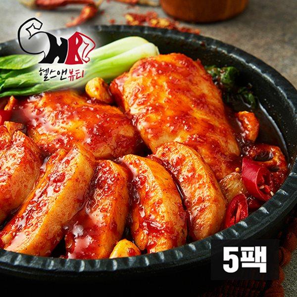 [헬스앤뷰티] 더 부드러운 닭가슴살 놀라지마라 5팩