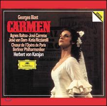 Herbert Von Karajan 비제: 카르멘 (Bizet: Carmen)