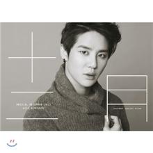 김준수 - 뮤지컬 디셈버 2013 with 김준수
