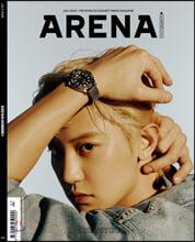 ARENA HOMME+ 아레나 옴므 플러스 A형 (월간) : 7월 [2020]