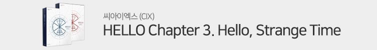 CIX - HELLO Chapter 3. Hello, Strange Time