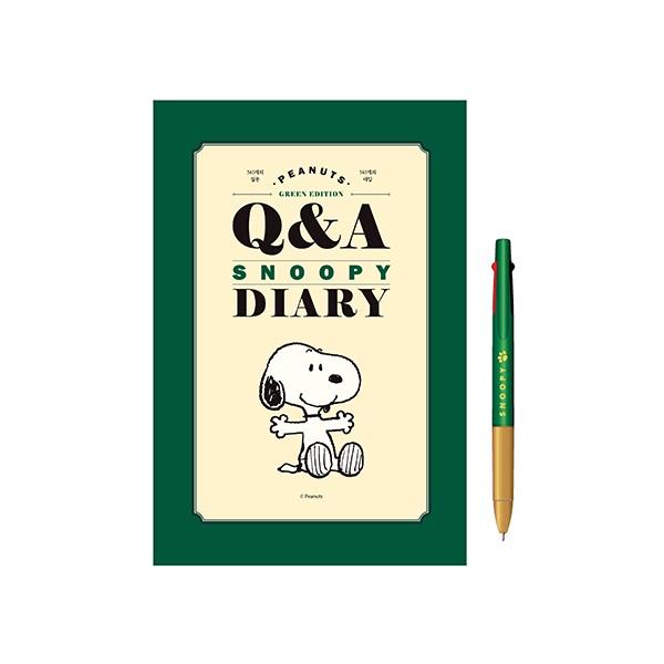 스누피 Q&A 다이어리와 3색 볼펜 (2 option)
